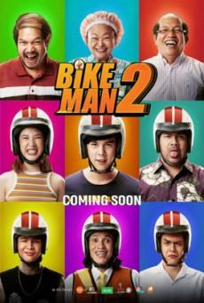 Bikeman 2 (2019) ไบค์แมน 2